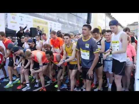 Der 18. Deutsche Post Marathon in Bonn