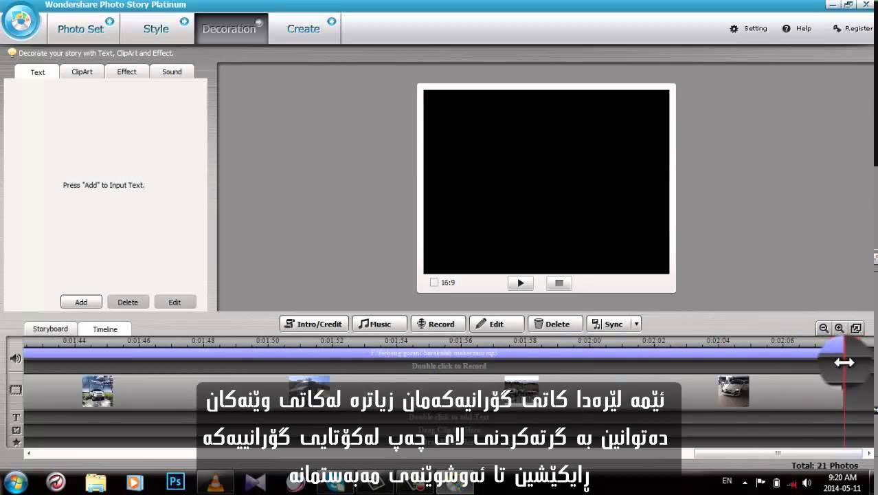 Blog Archives - tvsoft-softorg