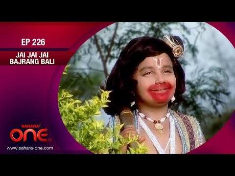 JAI JAI JAI  BAJRANG BALI  || EPISODE -226 || SAHARA ONE || HINDI TV SHOW ||