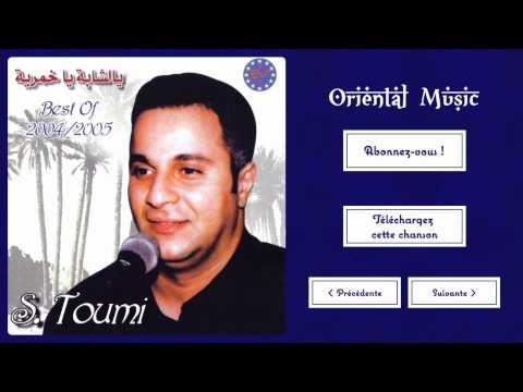 TOUMI GRATUIT MP3 SAMIR TÉLÉCHARGER