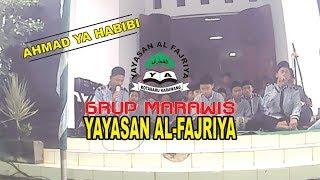 Download AHMAD YA HABIBI - Grup Marawis Al - Fajriya