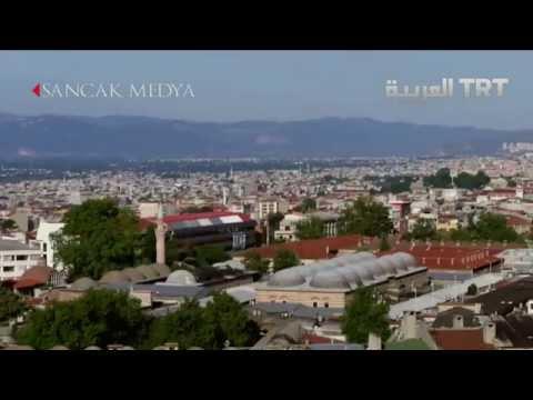 TRT Al-Arabia - Orası/Bursa Ulu Cami - هناك – مسجد بورصة الكبير