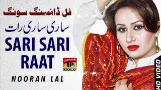 Sondi Nai Sari Sari Raat | Nooran Lal | Latest Saraiki & Punjabi Song | TP Gold