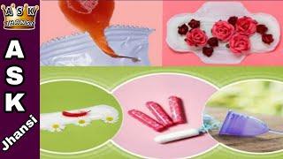 நேப்கின் இல்லாத பீரியட்ஸ் | Enjoy Napkinless Periods | ASK Jhansi