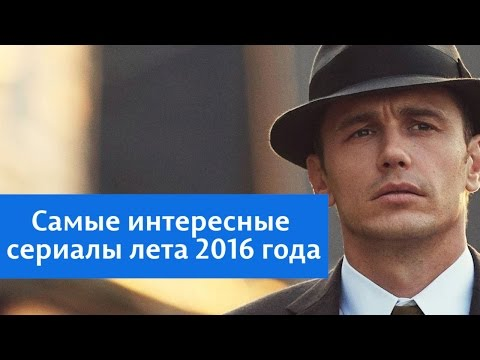 Лучшие российские детективные сериалы список