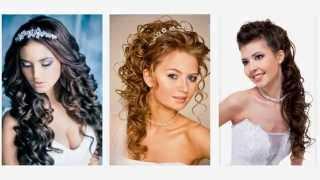Fryzury na wesele długie włosy