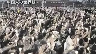 【新唐人2013年1月2日付ニュース】2012年9月15日、西安で発生した反日デ...