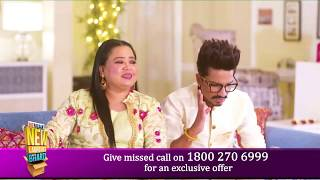 New Diwali launches with Laughter Queen Bharti Singh & Harsh Limbachiyaa