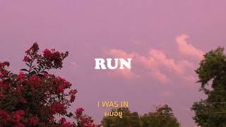 Download lagu Run LANY แปลเพลง