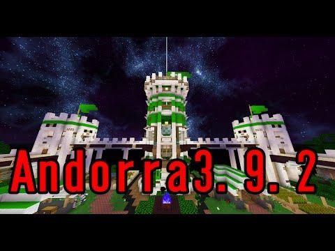 【Annihilation】2015/07追加「Andorra3.9.2」紹介!