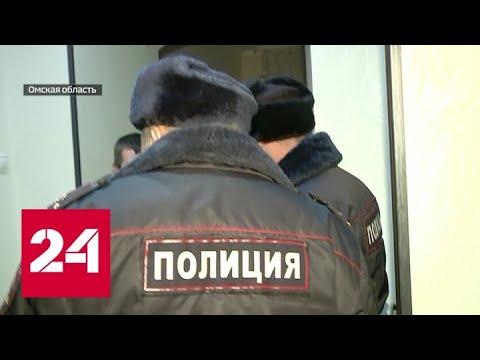 Закон о тишине станет общим для всех - Россия 24