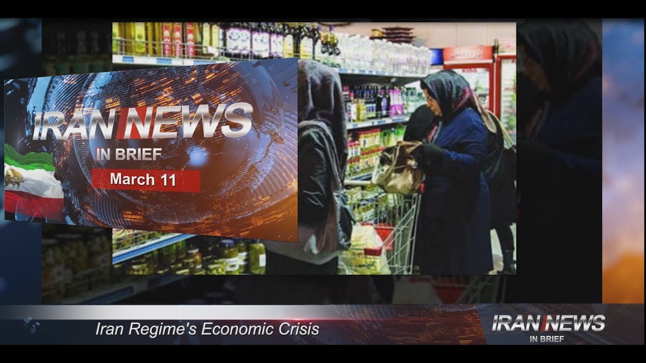 Iran news in brief, March 11, 2019