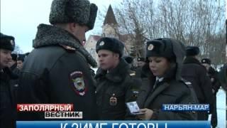 Полиция НАО перешла на зимнюю форму одежды(, 2013-11-08T07:56:27.000Z)