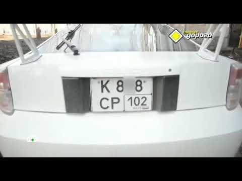 Квадратные номера РФ