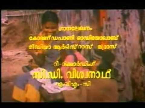 Malayogam - 1 Lohithadas, Sibi Malayil, Jayaram Malayalam Movie on Dowry System (1990)2