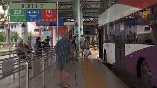 后港中巴士转换站部分设施将迁移到临时地点 - YouTube