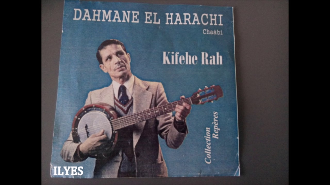 music chaabi dahmane el harrachi