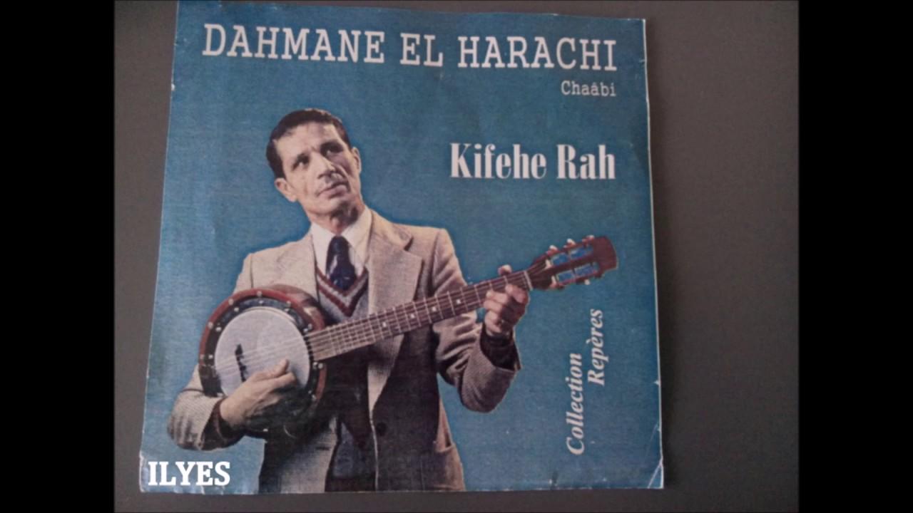 music chaabi algerien dahman harachi