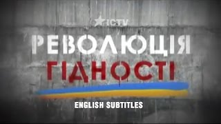 Revolution of dignity - film by ICTV channel about Euromaidan (english subtitles)
