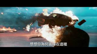【玩命關頭8】30秒精采預告:背叛篇-4月12日 3D&IMAX 同步登場