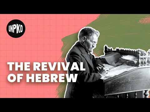 The History \u0026 Revival Of The Hebrew Language