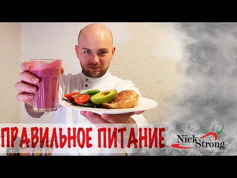 Правильное питание / Смузи / Альтернатива грече и рису