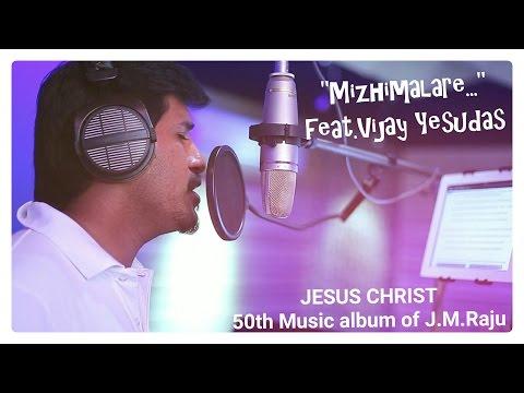 Jesus Christ | Vijay Yesudas | J.M.Raju