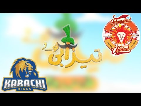 Islamabad United vs Karachi Kings | Match 15 | Funny Punjabi Totay | Tezabi Totay | HBL PSL 2018 thumbnail