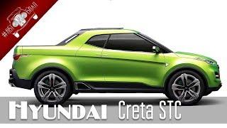 видео Hyundai представил обновленный кроссовер Creta. Ждем в России
