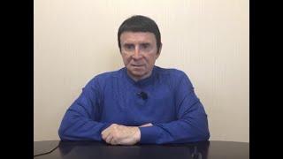 Кашпировский: 01.03.2020 г. Прямой эфир из Москвы. Часть 1.