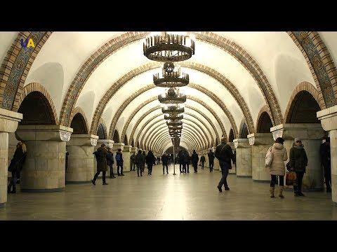 Смотреть Станция