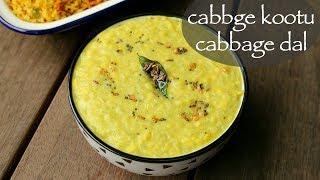 best cabbage