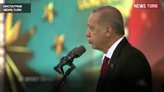 Эрдоган сделал дуа на церемонии