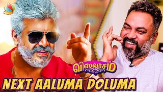Viswasam actors interview | Viswasam Mass updates | Thala Ajith