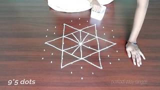 easy kolam||simple kolam||muggulu||daily kolam