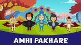 Bhir Bhir Pavsachi Bhauliche Lagin Song For Children Marathi