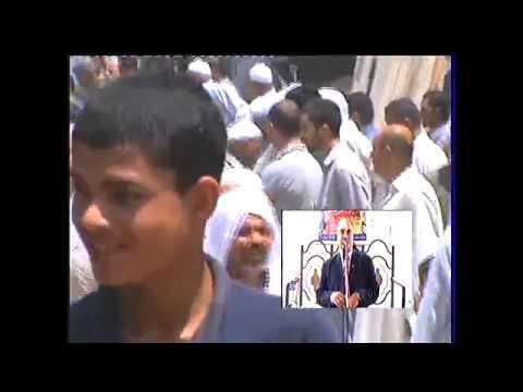الشيخ محمد عبدالبديع السعدني عزاء الحاج محمد عامر فيديو ابراهيم ابوزيد