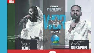 ዘማሪት ዘርፌ ከበደ እና ነብይ ሱራፌል ደምሴ በፕረዘንስ.........(Zerfe Kebede).....Presence TV | 8-Feb-2019