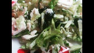 Салат из молодой капусты по Дюкану / New cabbage salad
