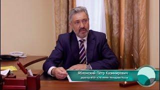 Звіт про діяльність БФ Усім Світом Report on the CF Whole world's activities ru