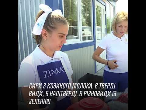 Володимир Гройсман: Сучасна козина ферма
