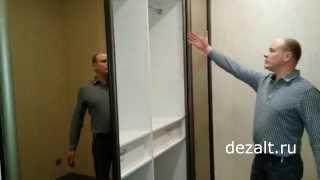 видео Разделение комнаты на две зоны