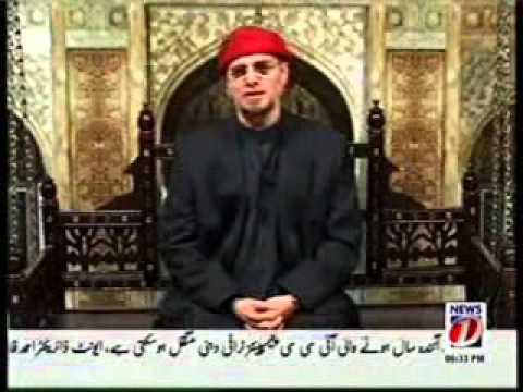 Yeh Ghazi By SyedZaid Zaman Hamid (Sultan Muhammad Al-Fateh) Ep 21