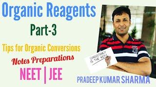 Organic #Reagents-3, Function of reagents ,R-ONa , Ag2O , AgOH etc.