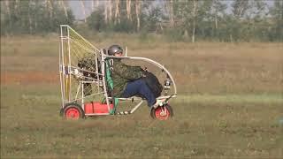 Соревнования СЛА, мотопараплан и паралет-1. Иркутск, август 2018 г.