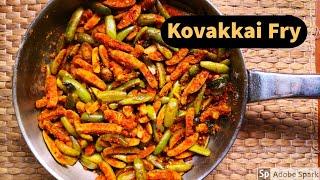 Kovakkai fry | கோவக்காய் ப்ரை | Ivy gourd fry | Kovakkai varuval