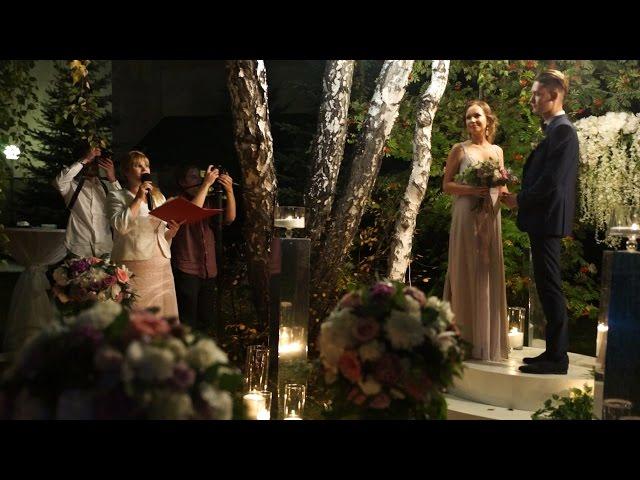 История одной свадьбы