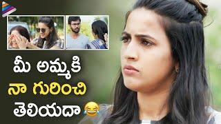 Niharika Konidela Surprises Rahul Vijay Mother | Suryakantham Movie | Shivaji Raja |Telugu FilmNagar