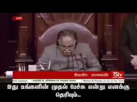 """"""" Country's Democracy Under Severe Threat """" Sanjay Singh MP Of Aaam Admi Party's Maiden Speech 👍"""
