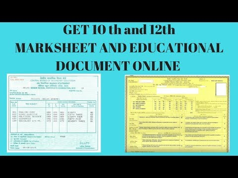 Get 10th, 12th marksheet and educational certificates online